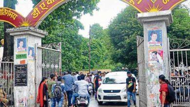 Photo of कोविड़-19 की वजह से स्टूडेंट्स और राजनीति कॉलेज कैंपस से गायब