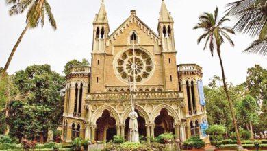 Photo of मुंबई विश्वविद्यालय ने री-ओपन किया प्री एडमिशन के लिए रजिस्ट्रेशन लिंक