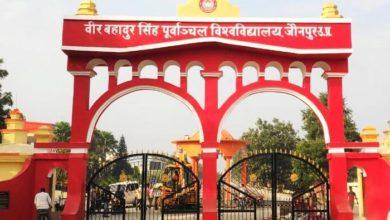 Photo of पूर्वांचल विश्वविद्यालय की यूजी, पीजी के अंतिम वर्ष व सेमेस्टर की परीक्षाएं 2 सितंबर से