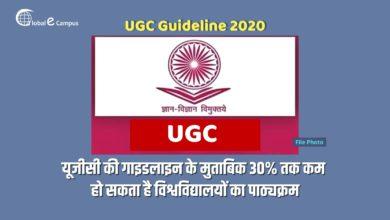 Photo of यूजीसी की गाइडलाइन के मुताबिक 30% तक कम हो सकता है विश्वविद्यालयों का पाठ्यक्रम