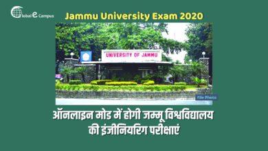 Photo of ऑनलाइन मोड में होगी जम्मू विश्वविद्यालय की इंजीनियरिग परीक्षाएं