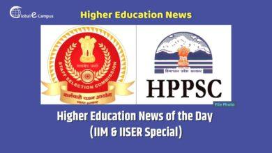 Photo of प्रशासनिक सेवा से जुड़ी दिनभर की बड़ी ख़बरें (SSC व HPPSC विशेष)