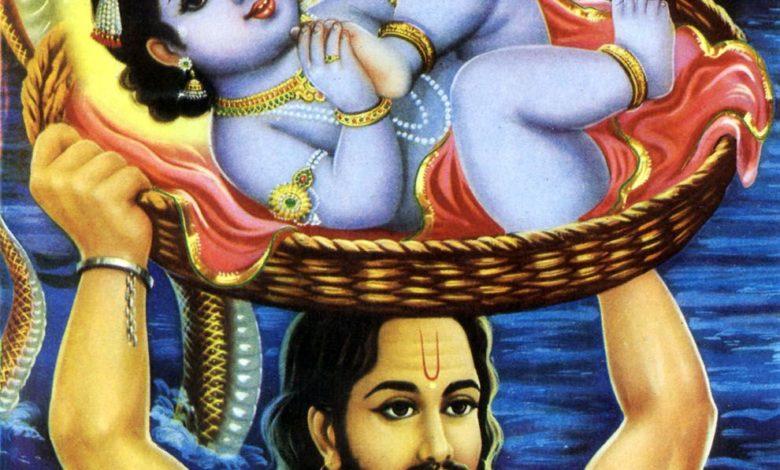 वासुदेव श्री कृष्ण