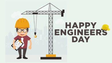 इंजीनियर्स डे
