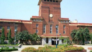 दिल्ली यूनिवर्सिटी